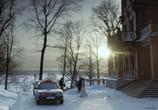 Сцена с фильма Дубровский (2014)
