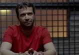Сцена изо фильма Последователи / The Following (2013) Последователи сценическая площадка 0
