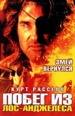 Побег с Лос-Анджелеса / Escape from L.A. (1996)