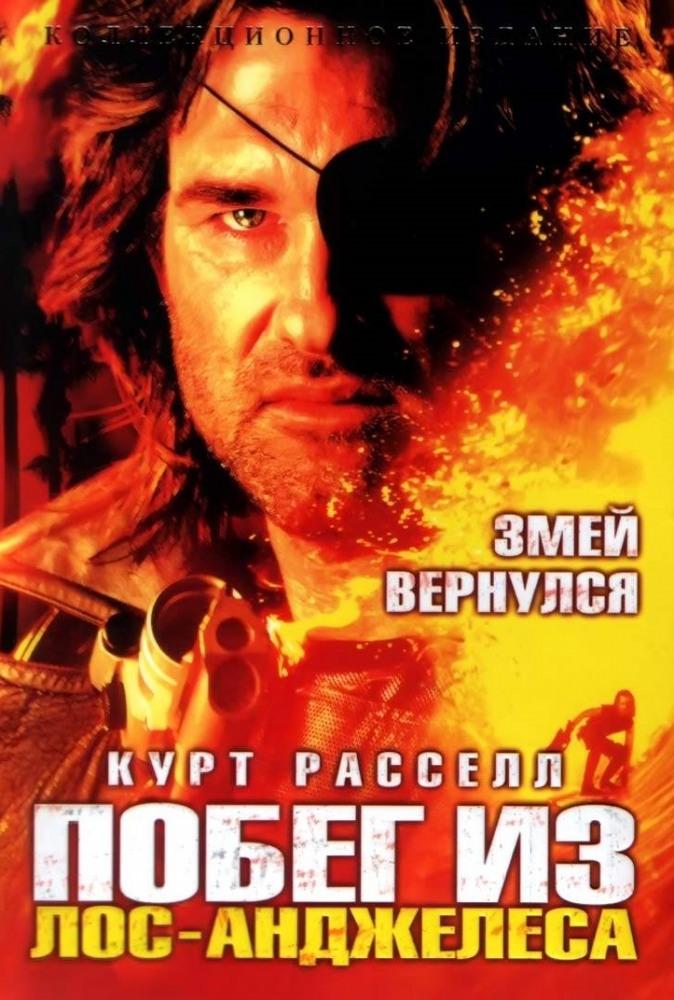 Побег / отступление / retreat (2011/hdrip) | лицензия скачать.
