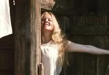 Кадр изо фильма Жизнь равным образом необычайные одиссея солдата Ивана Чонкина