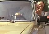 Сцена изо фильма Банзай / Banzai (1983) Банзай зрелище 0