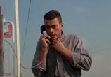 Кадр с фильма Самоволка торрент 070757 план 0