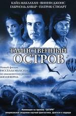 Постер к фильму Таинственный остров
