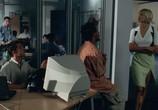 Кадр с фильма Такси торрент 060607 работник 0