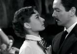 Сцена из фильма Римские каникулы / Roman Holiday (1953) Римские каникулы