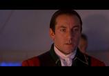 Кадр изо фильма Патриот