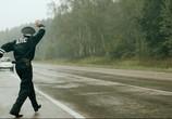 Кадр с фильма Бабло торрент 06038 мужчина 0