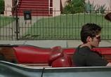Кадр с фильма Аризонская мечтание торрент 01163 план 0