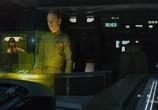 Кадр с фильма Прометей торрент 07153 эпизод 0
