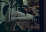 Кадр с фильма Анита: Дневник девушки-подростка