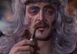 Сцена с фильма Мама (1976) Мама сценическая площадка 0