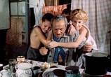 Сцена из фильма Место встречи изменить нельзя  (1979) Место встречи изменить нельзя сцена 1