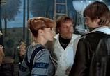 Сцена изо фильма Обыкновенное диво (1978) Обыкновенное чудо