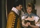 Сцена из фильма Три мушкетера / Les trois mousquetaires (1961) Три мушкетера сцена 10