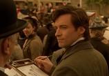 Кадр с фильма Кейт да Лео торрент 05401 мужчина 0