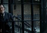 Кадр с фильма Престиж торрент 00916 люди 0