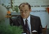 Кадр изо фильма Служебный роман торрент 03962 работник 0