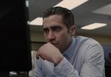 Кадр с фильма Пленницы торрент 038216 сцена 0