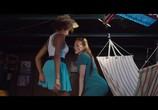 Кадр изо фильма Полное претворение торрент 090017 люди 0