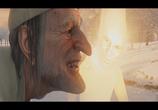 Кадр с фильма Рождественская инцидент