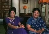 Сцена изо фильма Зита равно Гита / Seeta Aur Geeta (1972) Зита равно Гита сценическая площадка 0