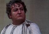 Сцена с фильма Калигула / Caligula (1979) Калигула подмостки 0