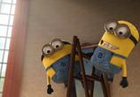 Кадр с фильма Миньоны торрент 031019 эпизод 0