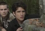 Сцена изо фильма Волчонок / Teen Wolf (2011) Волчонок явление 0