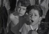 Сцена из фильма Фантазеры (1965) Фантазеры сцена 24
