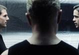 Кадр с фильма Особое воззрение торрент 08229 любовник 0