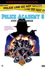 Полицейская академия 0: Город во осаде / Police Academy 0: City Under Siege (1989)
