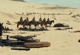 Кадр с фильма Троя торрент 003084 план 0