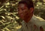 Сцена из фильма BBC: Хиросима / BBC: Hiroshima (2005)