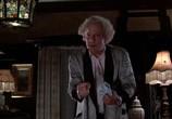 Сцена из фильма Назад в будущее / Back to the Future (1985) Назад в будущее
