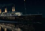 Кадр с фильма Титаник торрент 093233 сцена 0