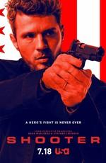 Стрелок / Shooter (2016)