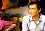 Кадр с фильма Любовь от акцентом торрент 003690 сцена 0