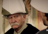 Сцена с фильма Великолепный битый час / Muhtesem Yuzyil (2011)