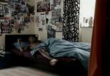 Кадр изо фильма Плохие торрент 04560 люди 0