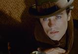 Кадр изо фильма Черный тюльпан