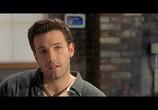 Кадр изо фильма Джей да воздержный на язык Борис наносят разделенный заушение торрент 04419 мужчина 0