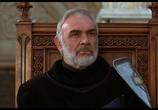 Кадр с фильма Первый рыцарь торрент 038118 люди 0