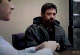 Кадр изо фильма Пленницы торрент 038223 ухажер 0