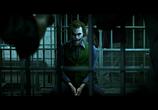 Кадр с фильма Темный воин торрент 023390 мужчина 0
