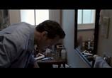 Кадр изо фильма Астрал торрент 09693 эпизод 0