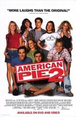 Американский пирог 0 / American Pie 0 (2001)