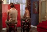 Сцена из фильма Спираль / Spiral (2007) Спираль сцена 9