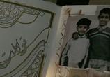 Кадр с фильма Версия торрент 038751 любовник 0