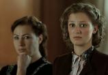Кадр с фильма Бункер